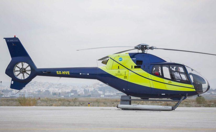 Mykonos best helicopter